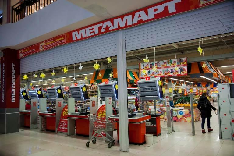 Гипермаркет Мегамарт