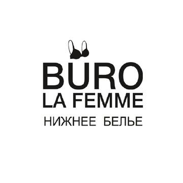 BURO LA FEMME ТРЦ Фокус