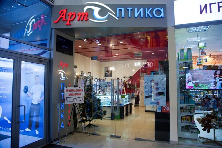 АртОпика