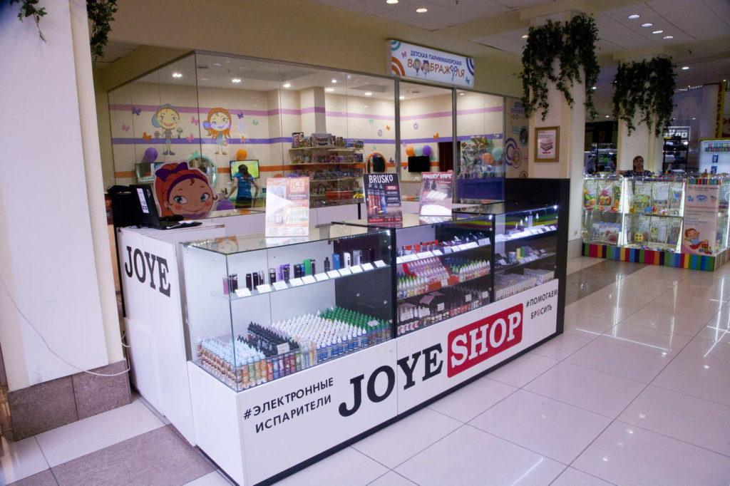 где купить электронную сигарету магазины