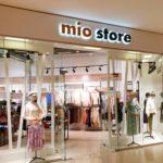 Магазин стильной женской одежды Mio Store в ТРЦ Фокус
